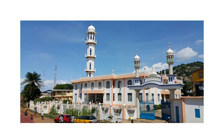 جماعت احمدیہ سیرالیون کی سرگرمیاں