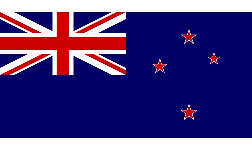 جلسہ سالانہ نیوزی لینڈ 2020ء