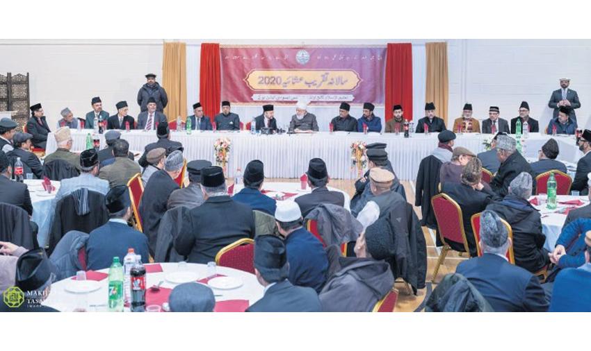 سالانہ تقریب عشائیہ 2020ء تعلیم الاسلام کالج اولڈ سٹوڈنٹس ایسوسی ایشن یوکے