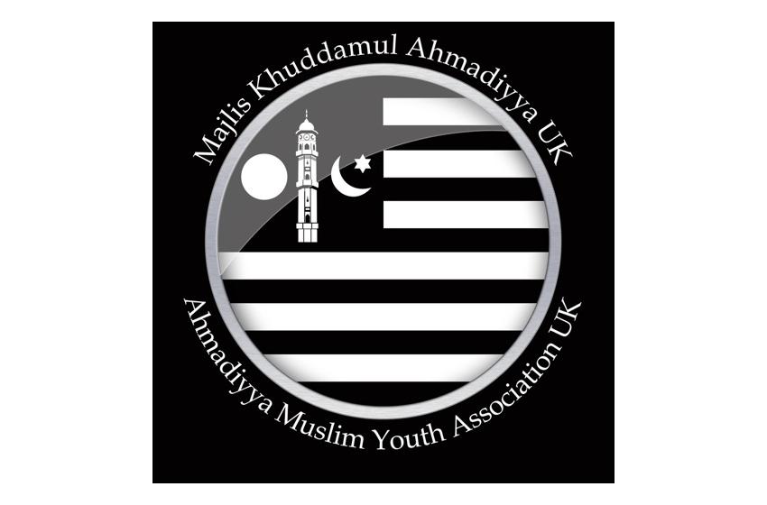 مجلس خدام الا حمدیہ یوکے کے تحت واقفین نو کی پہلی تربیتی کلاس