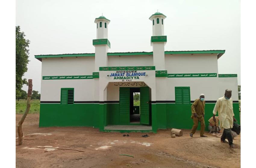 رپورٹ افتتاح مسجد KALE (کالے)