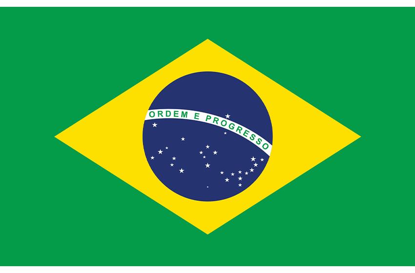 برازیل میں رمضان اور عیدکے پروگرام